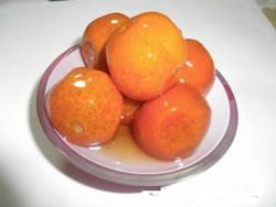 Click to view album: MANDARIN